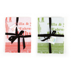 Tea towel Villa Ephrussi de...
